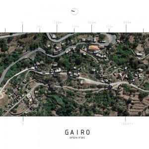 Gairo