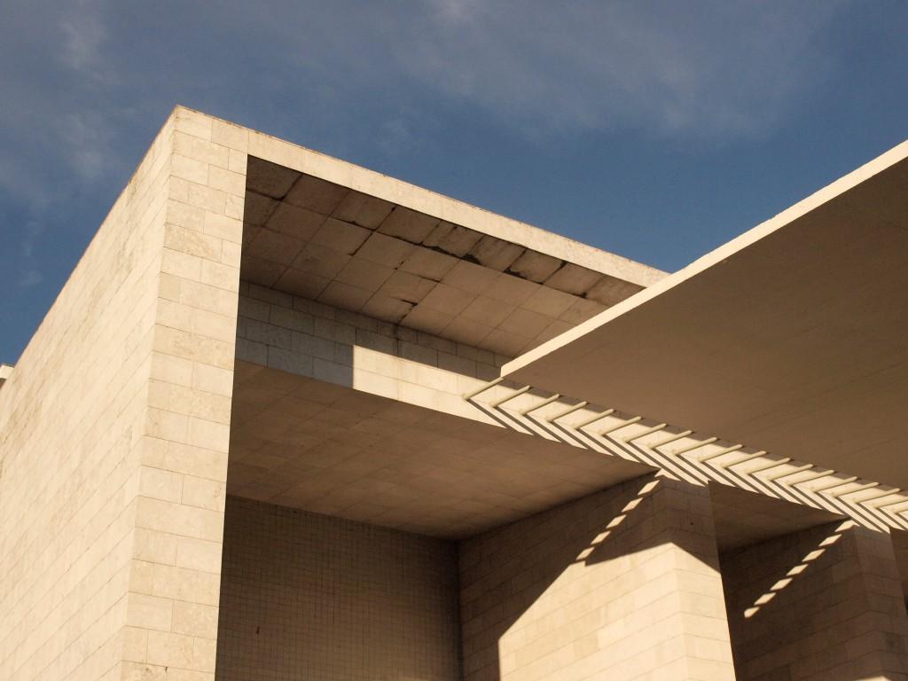 Padiglione del Portogallo, Expo Area